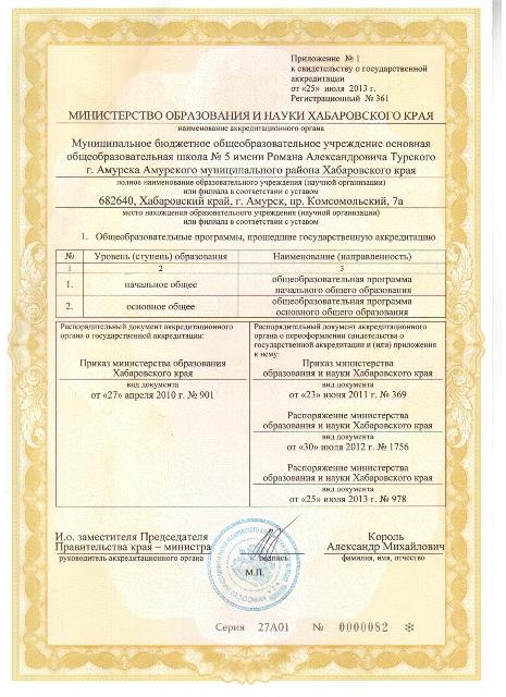 Правовые аспекты трудоустройства иностранных граждан в